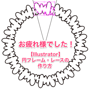 m_140318-0035-8