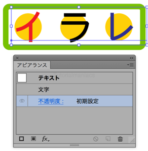 m_140329-0016-0