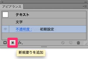 m_2014-03-25001-10