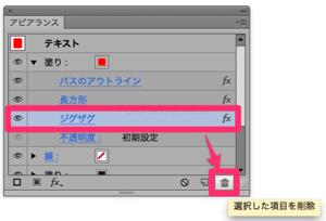 m_2014-03-25001-100-2