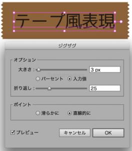 m_2014-03-25001-125-3