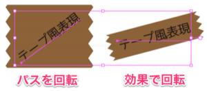 m_2014-03-25001-125-7