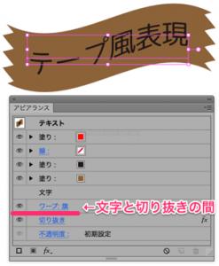 m_2014-03-25001-125-8