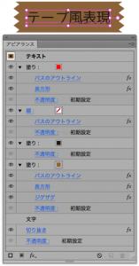 m_2014-03-25001-130-2