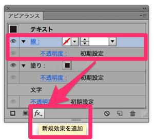 m_2014-03-25001-20