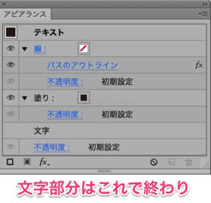 m_2014-03-25001-25