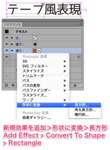 m_2014-03-25001-50