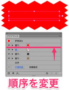 m_2014-03-25001-95-2