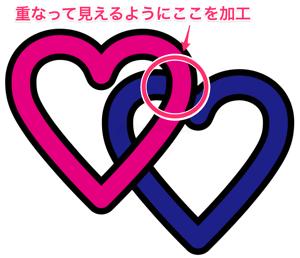 m_140410-0017-1