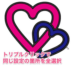 m_140410-0045-6