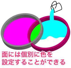 m_140410-0053 2