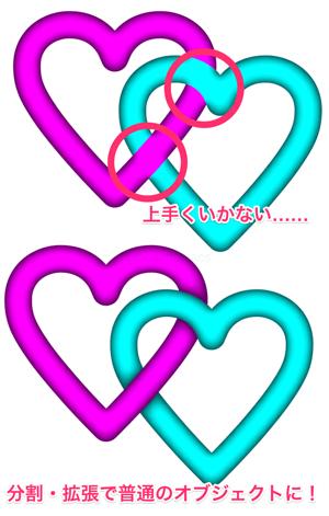 m_140410-0061 2