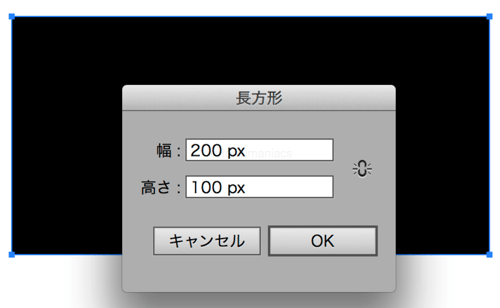 m_140501-0011