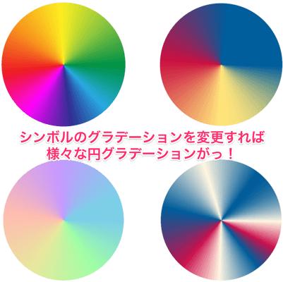 m_140501-0040_2 2