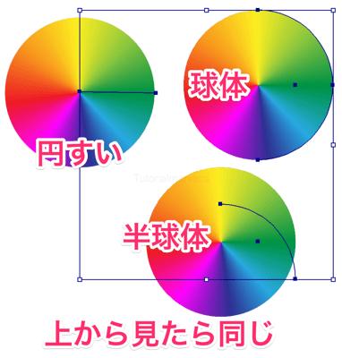 m_140501-0041 2