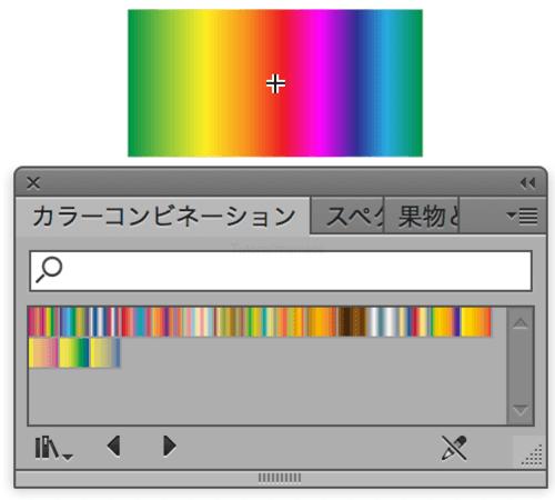 m_140501-0042