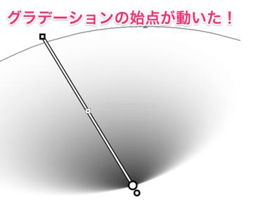 m_140516-0004