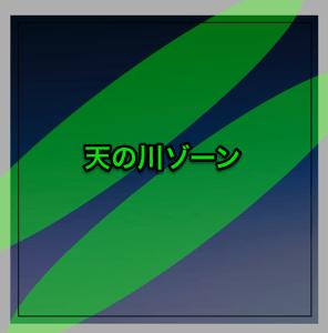 m_140617-0030 2