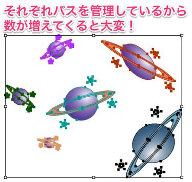 m_140619-0016 2