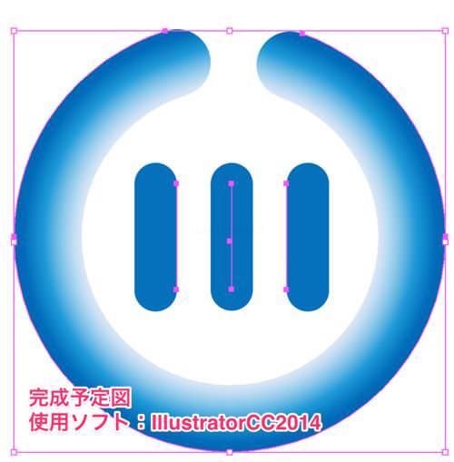 m_140811-0040 2