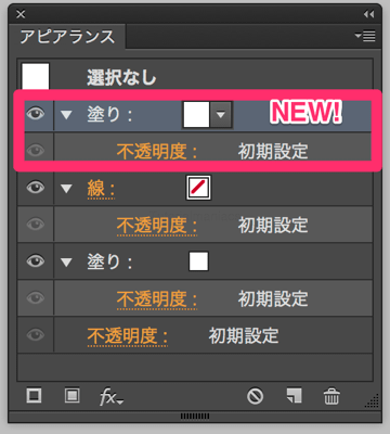 m_rousoku003