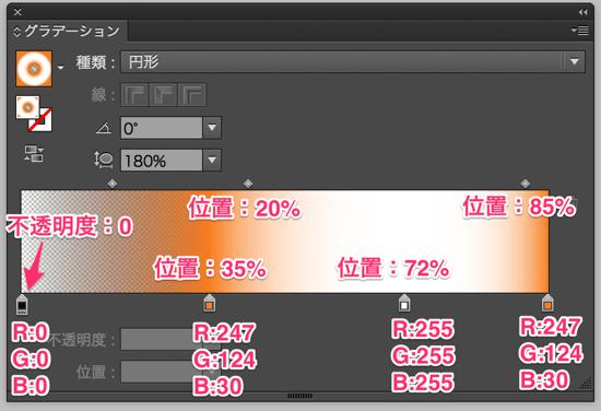 m_rousoku004