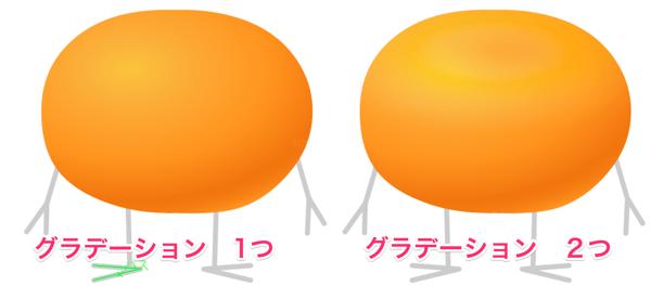 m_mikan022 2