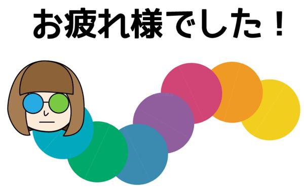 m_150106-0034