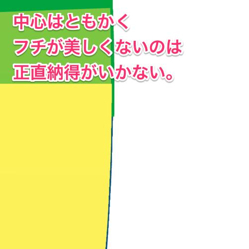 m_150108-0017 2