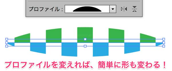 m_150125-0001 2