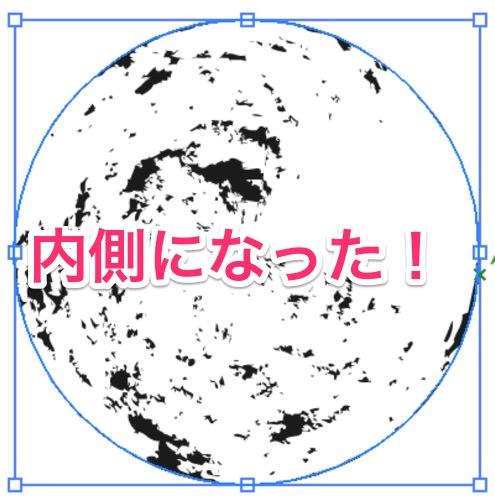 m_m_150216-0016 2