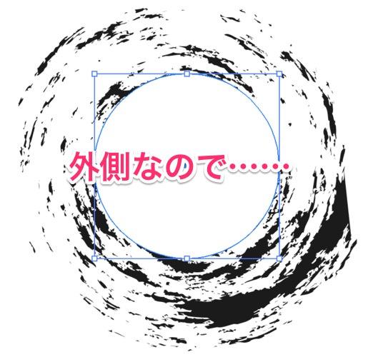 m_m_150216-0017 2