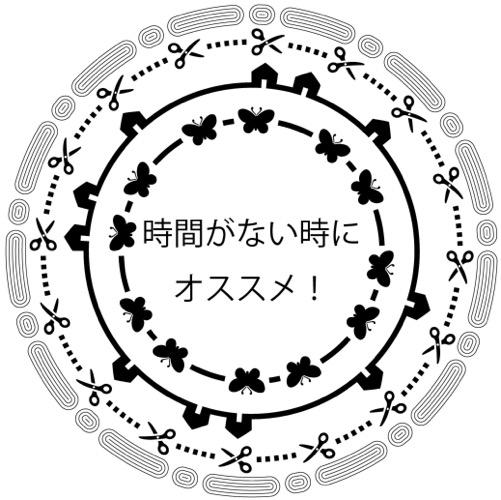 m_150523-0031