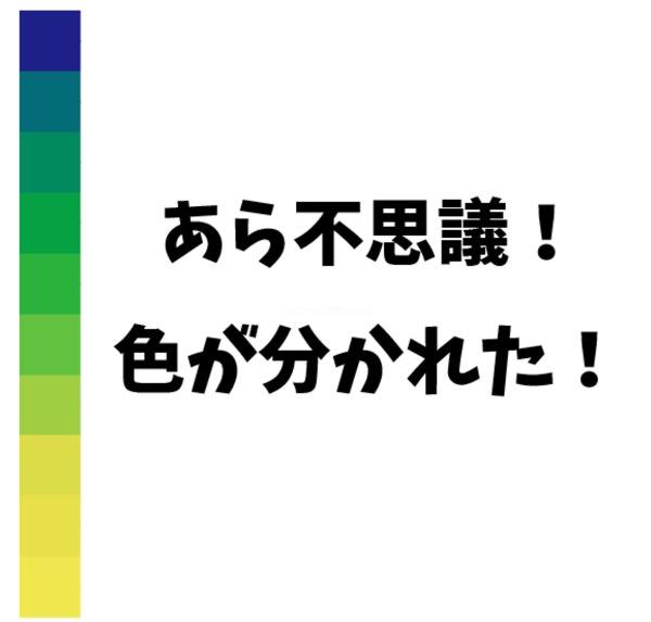 m_151217-0020